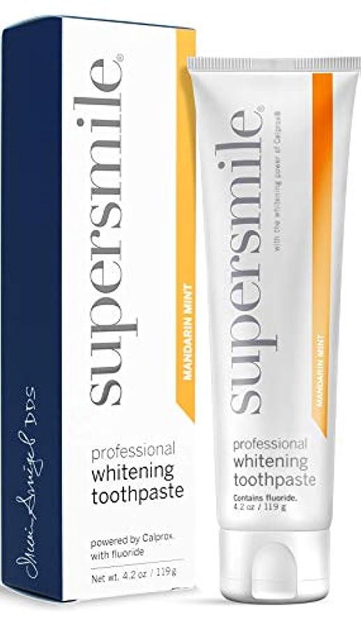 倫理的サンダル予防接種Supersmile - Professional Teeth Whitening Toothpaste Mandarin Mint (4.2 oz.)