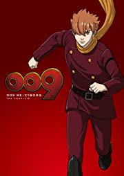 009 RE:CYBORG THE COMPLETE