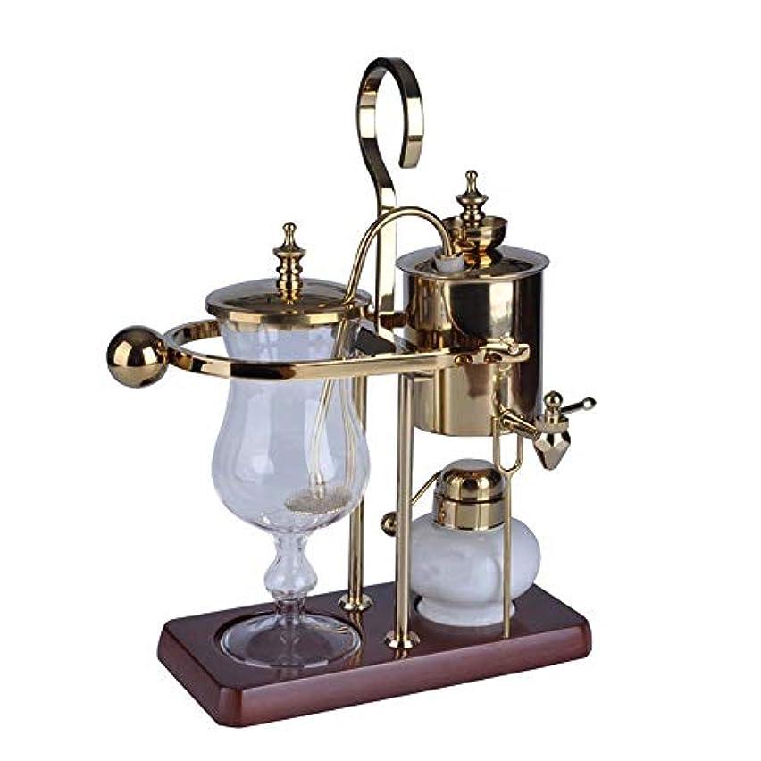 レタッチ古風な負荷LJJ 家庭用コーヒーメーカーRoyal Golden Semi-Automatic Belgian Coffee Maker 85cc * 5(5人前) コーヒーマシン