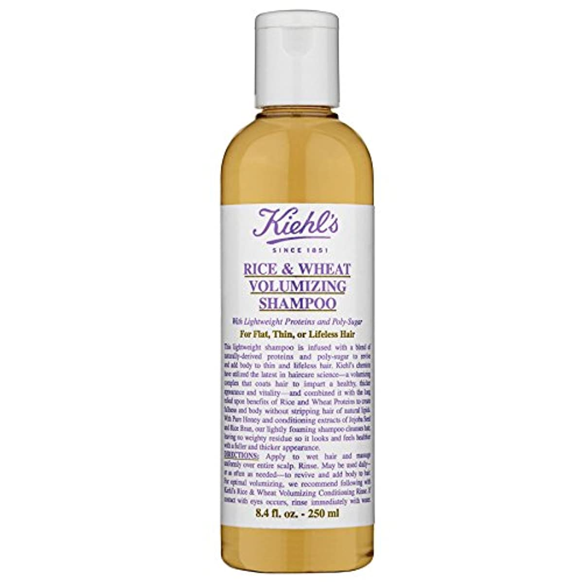 湾革新理想的[Kiehl's ] キールズ米、小麦Volumisingシャンプー250ミリリットル - Kiehl's Rice and Wheat Volumising Shampoo 250ml [並行輸入品]