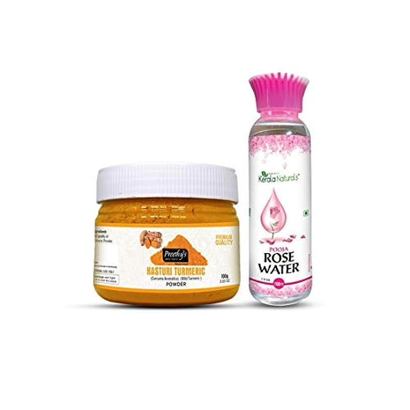 カーフ窓を洗う特異なCombo Offer of Kasturi turmeric powder 100gm and Rose water 100ml - Natural skin care, Clear and Glowing Skin...