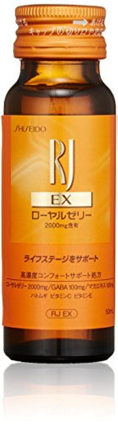 スロープ異常レキシコンRJ(ローヤルゼリー) EX < ドリンク > (N) 30本 50mLX30本
