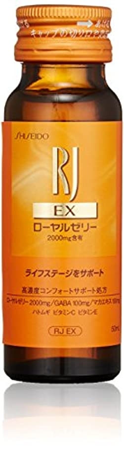 リングバックインテリアはねかけるRJ(ローヤルゼリー) EX < ドリンク > (N) 30本 50mLX30本