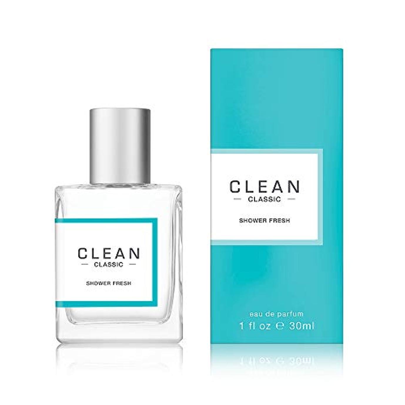 雇った給料優遇CLEAN(クリーン) クリーン クラシック シャワーフレッシュ オードパルファム 30mL