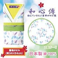 【成願】 【和心傳】 着物タオル(約34×84cm) WSAJ-061 紫陽花柄 (日本製) ×3個セット