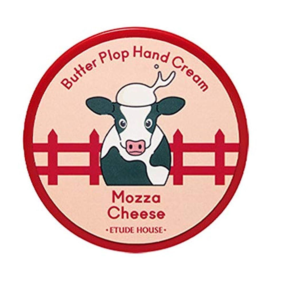 考える十分にブロックEtude House Butter Plop Hand Cream 25ml エチュードハウス バターぽちゃんハンドクリーム (#03 Mozza Cheese) [並行輸入品]