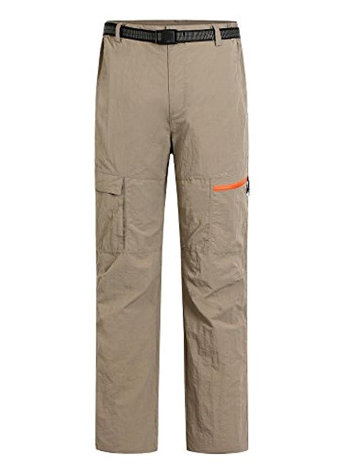 チャールズキージング羽ブラウン(フロラン)Froyland メンズ アウトドア スポーツ 登山パンツ トレッキング ロングパンツ 通気 吸汗 速乾