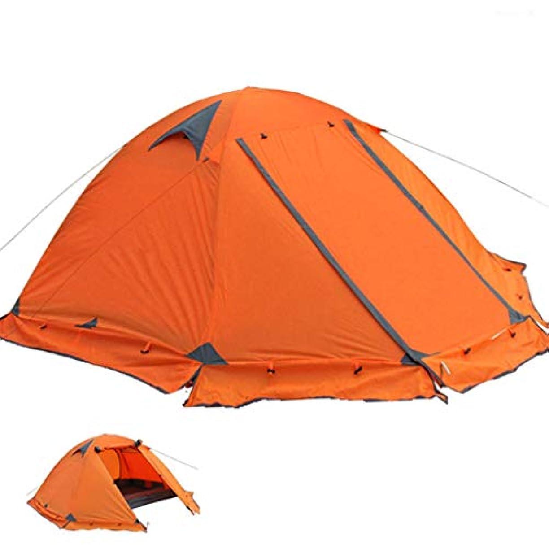 やめる存在除外する家族のための屋外のテント、二重層の純粋な色の携帯用防水反蚊の紫外線監視のハイキングの旅行使用のための大きいドームのテント