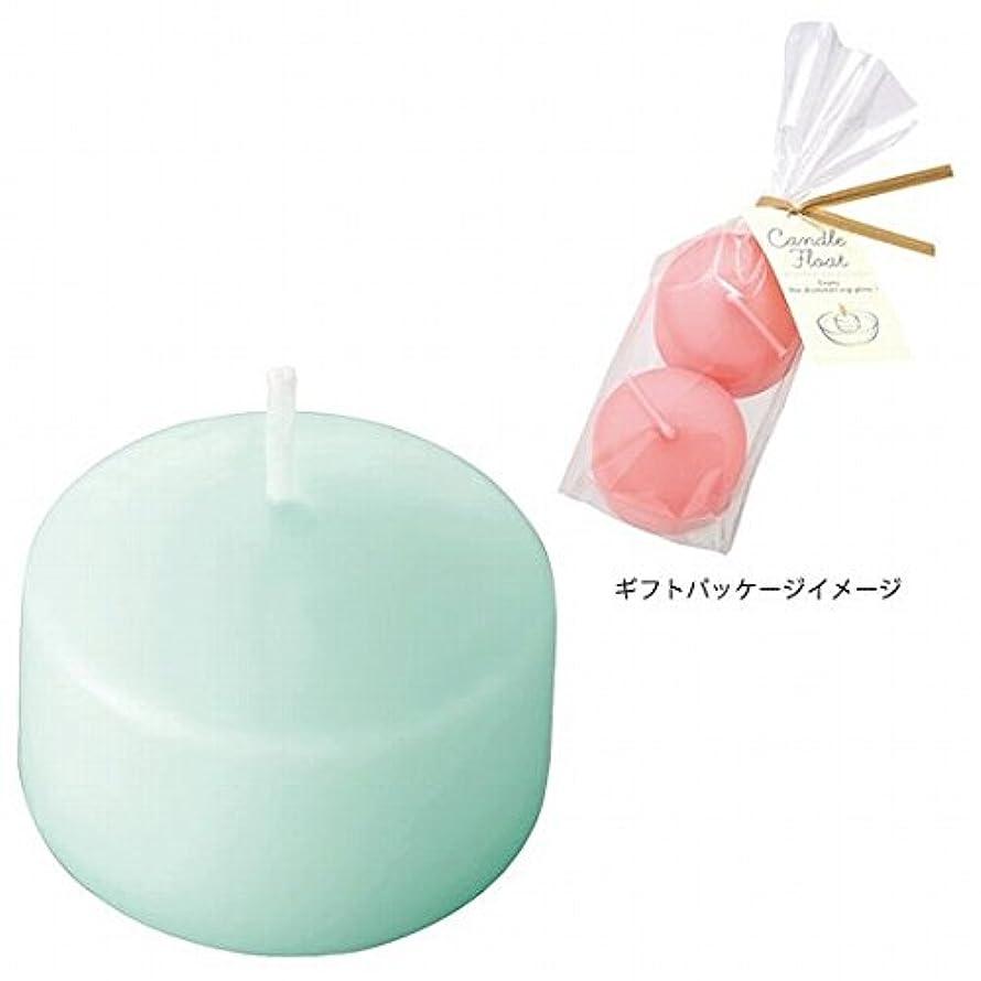 ケント立ち寄るオリエンタルカメヤマキャンドル( kameyama candle ) ハッピープール(2個入り) キャンドル 「ライトブルー」