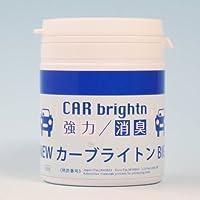 車用 強力 消臭剤 カーブライトンビッグサイズ 200ml 【タバコ臭・新車臭・体臭・ペット臭ほか強力消臭剤】