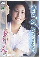DVD>まりん:End of summer (<DVD> [Greenレーベル/76])