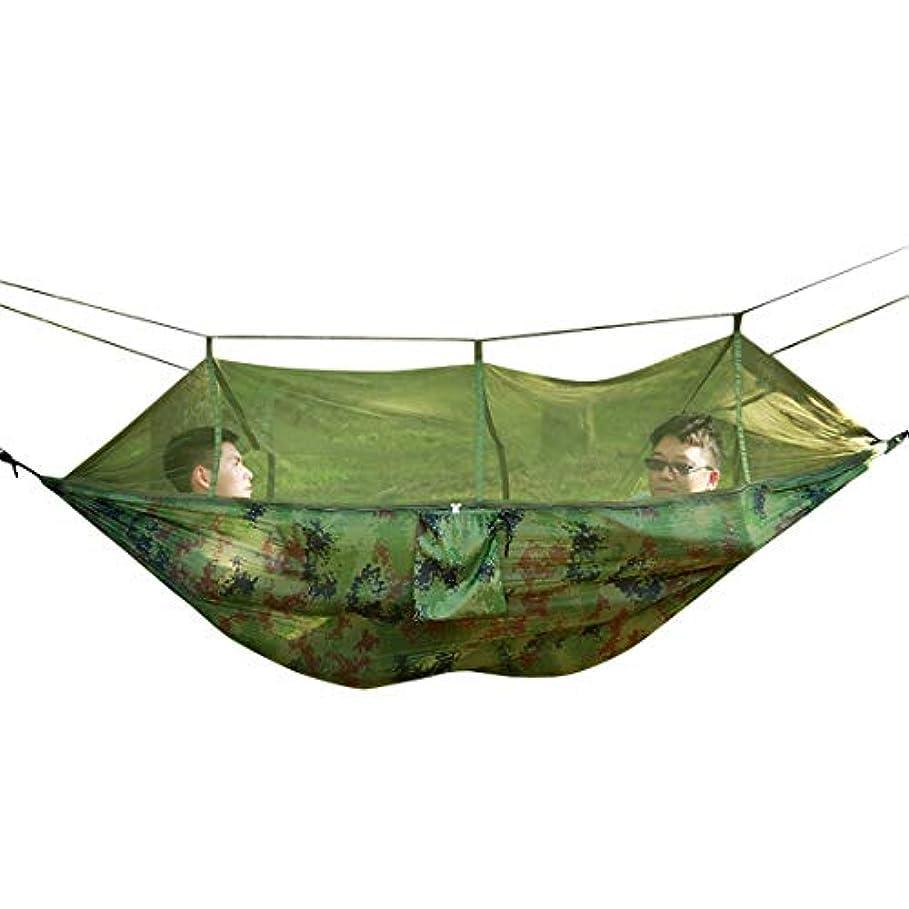 またはトリム劣るDingfei 蚊帳キャンプ迷彩アーミーグリーンナイロンスイング付き屋外シングルダブルパラシュートハンモック