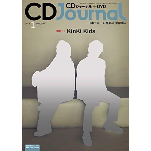 CDJournal2018年1月号 (CDジャーナル)