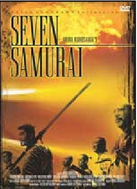Akira Kurosawa's Seven Samurai (Shichinin No Samurai) ~ Original Theatrical Extended 207 Minute Version [Import, All-region] (Dvd)