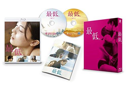最低。 豪華版(特典DVD付2枚組) [Blu-ray]