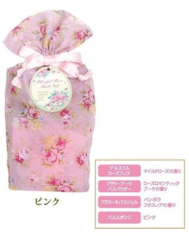 モノグラフ貞リーガンブリスフルローズバスギフト ピンク 3個セット