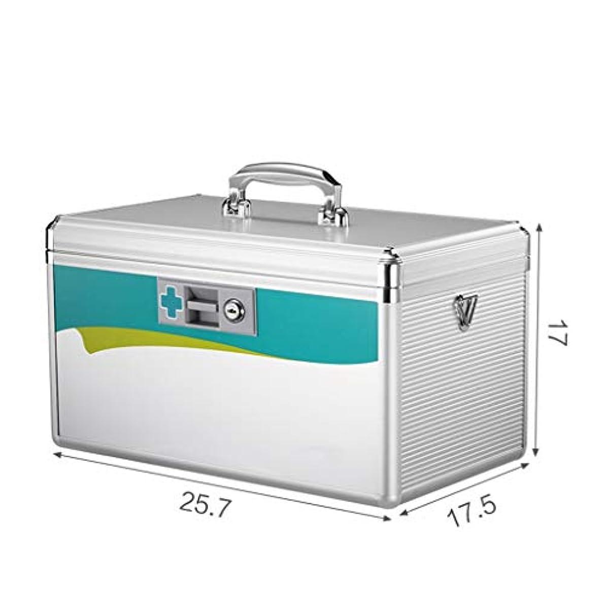 のために円形の落ち着いて家庭用薬箱アルミ合金多層外来箱医療キット救急箱収納一式 薬箱 (Color : Silver, Size : 25.7cm×17.5cm×17cm)