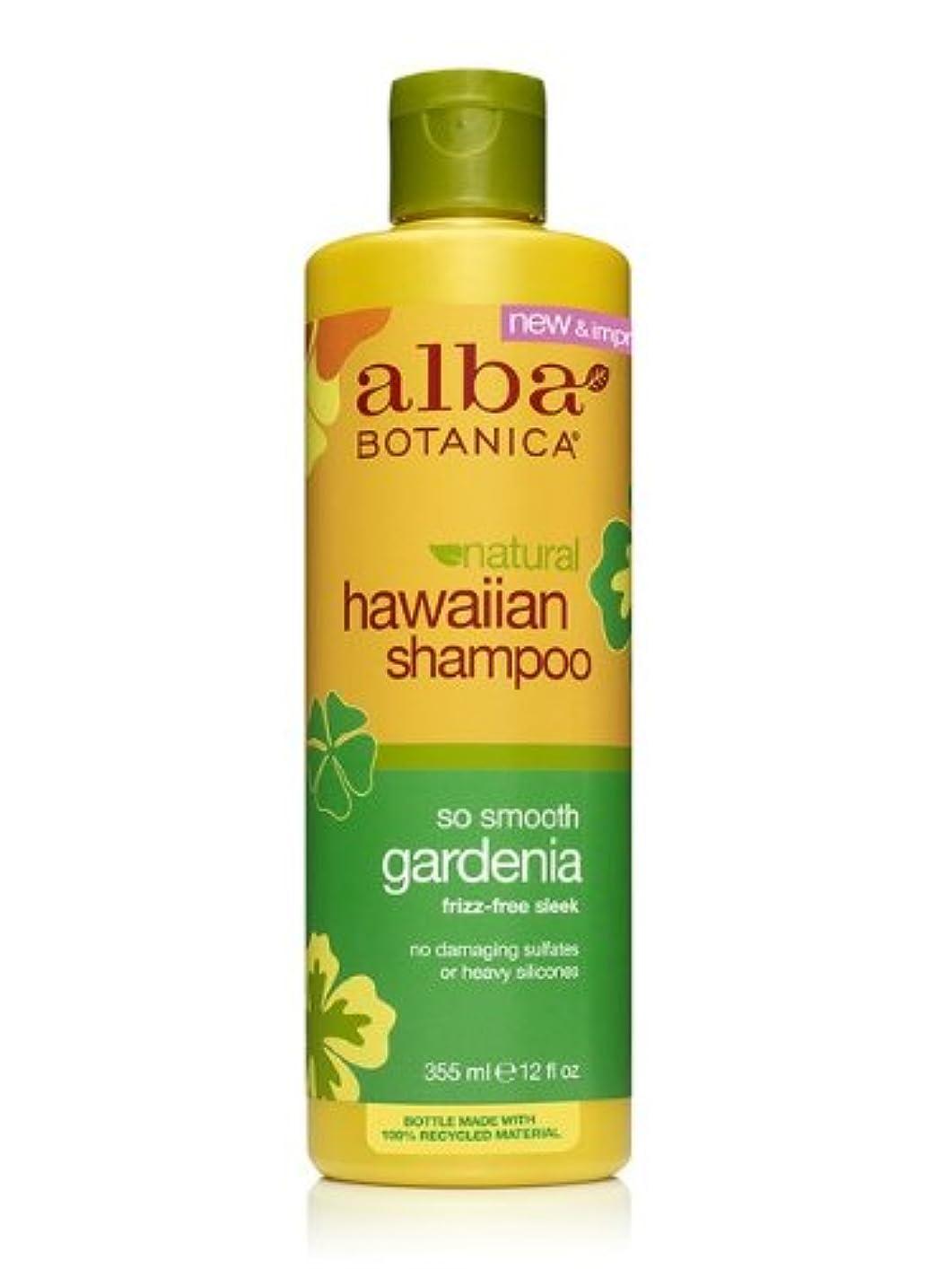 アルコール恵み不信alba BOTANICA アルバボタニカ ハワイアン シャンプー GA ガーディニア