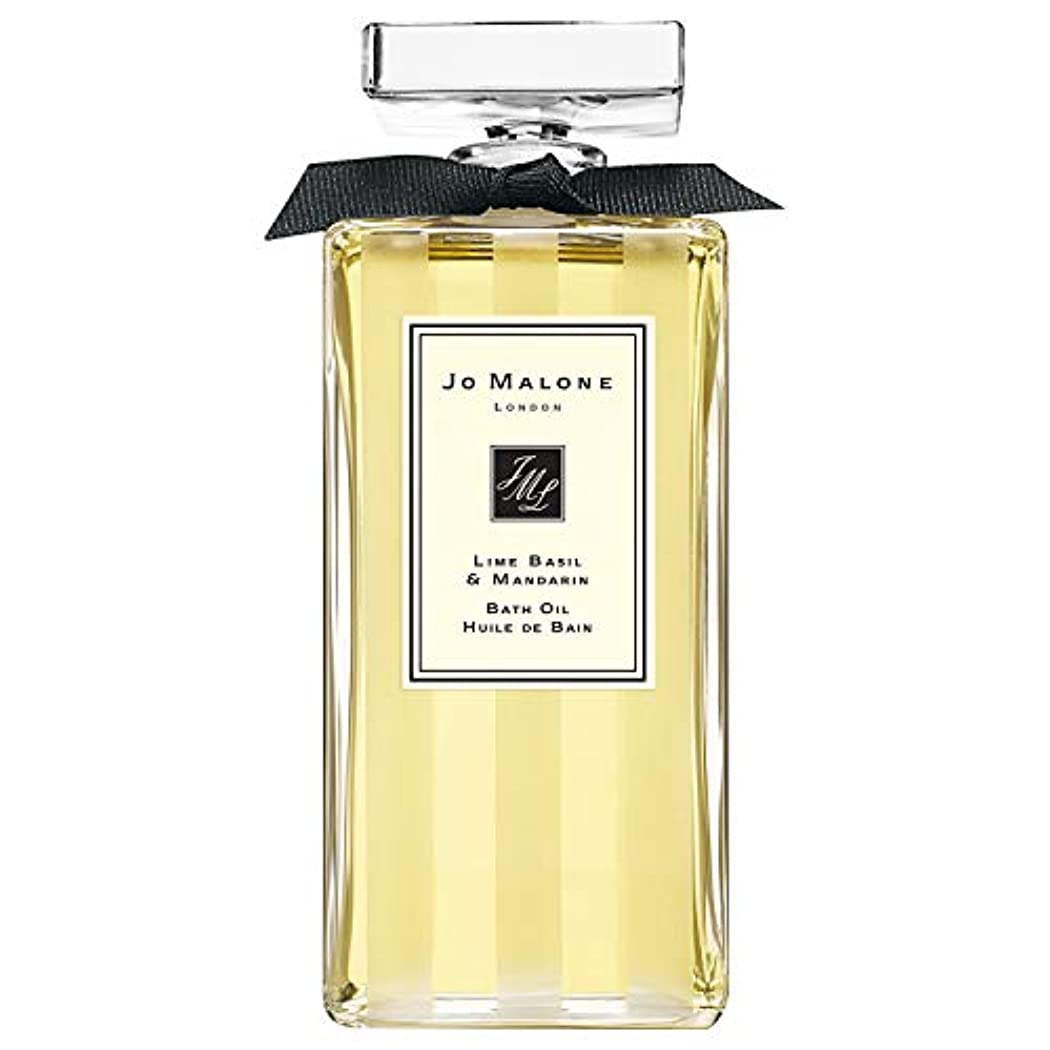 [Jo Malone] ジョーマローンロンドンライムバジル&マンダリンバスオイル200ミリリットル - Jo Malone London Lime Basil & Mandarin Bath Oil 200ml [並行輸入品]