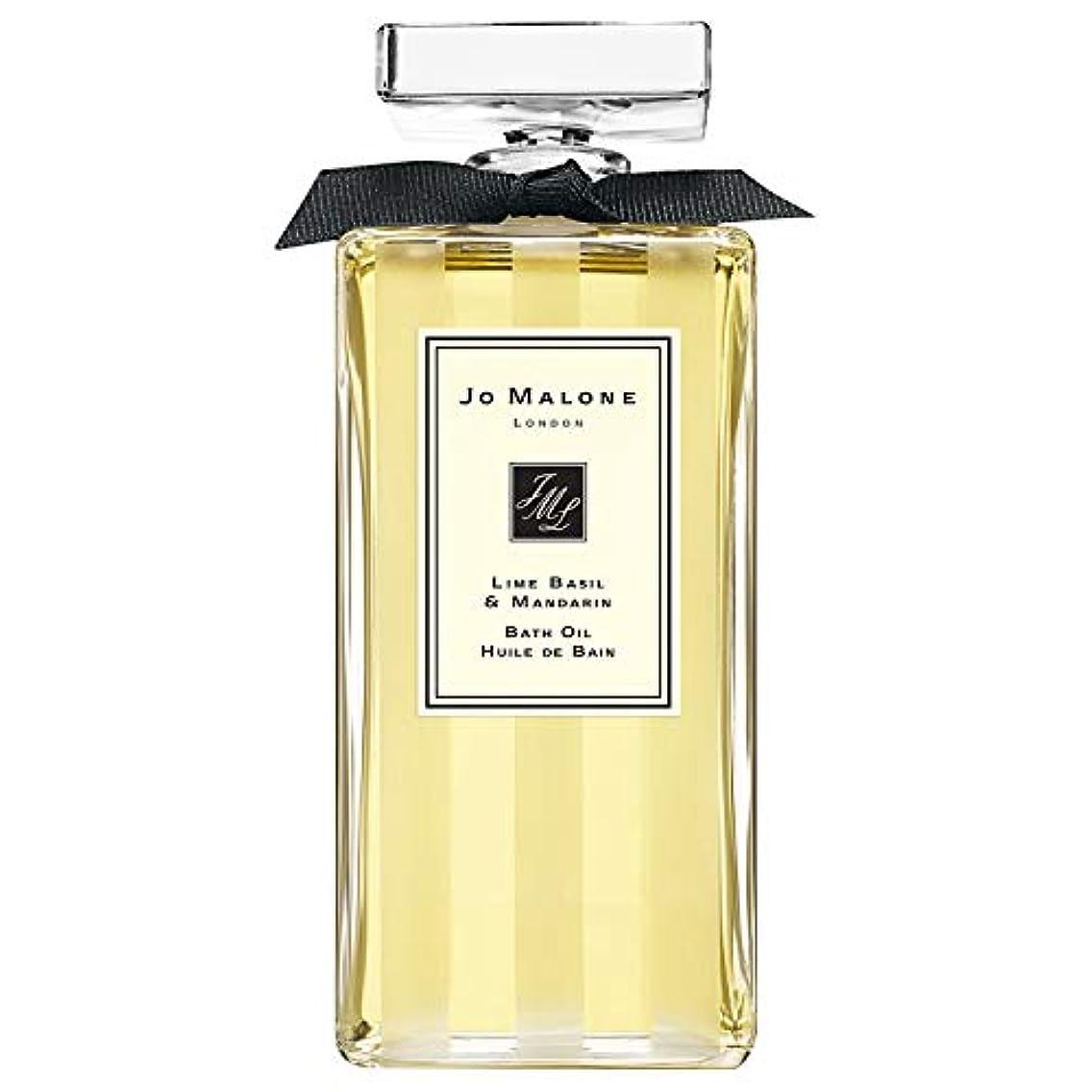 現象密輸チャンス[Jo Malone] ジョーマローンロンドンライムバジル&マンダリンバスオイル200ミリリットル - Jo Malone London Lime Basil & Mandarin Bath Oil 200ml [並行輸入品]