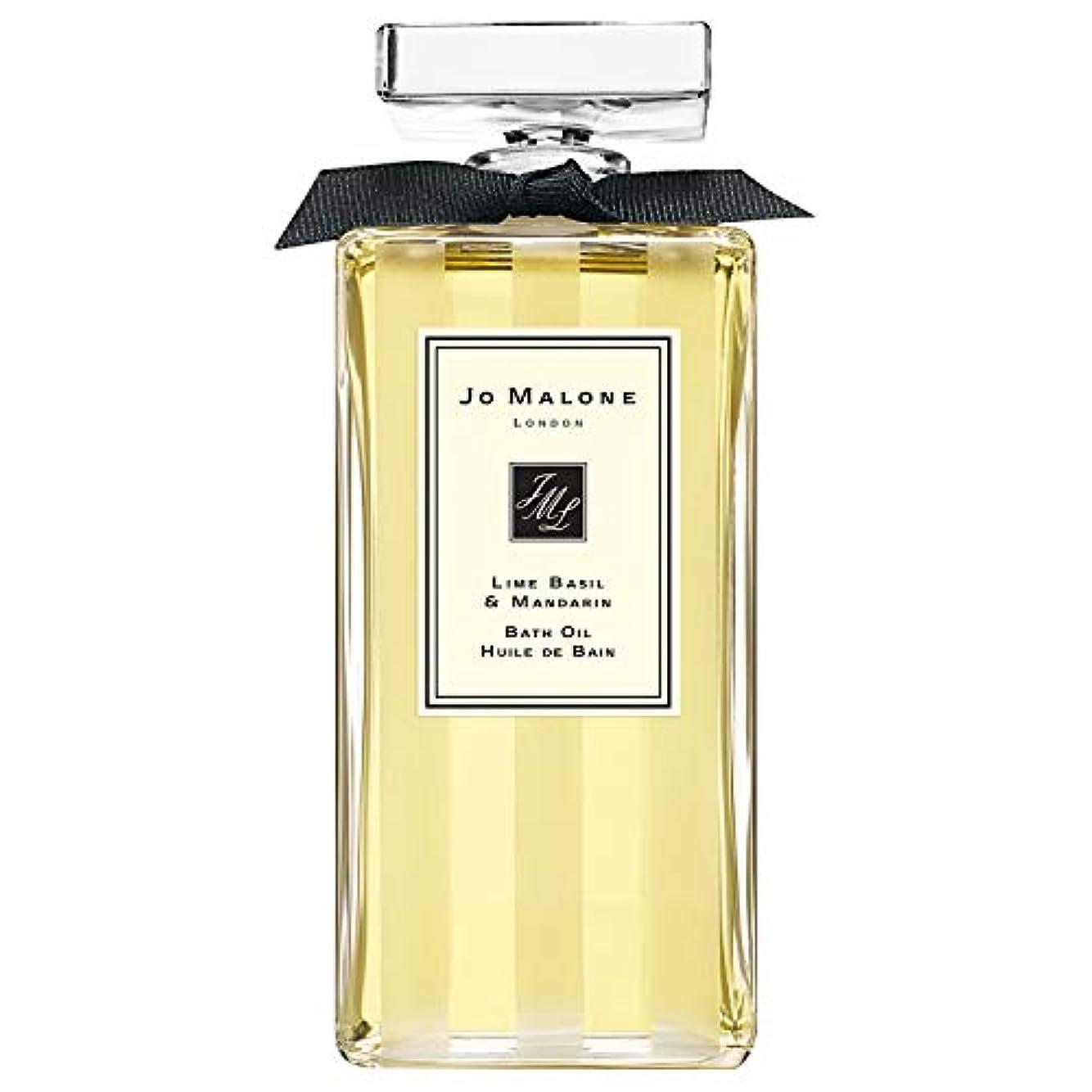 ワードローブパーツ習慣[Jo Malone] ジョーマローンロンドンライムバジル&マンダリンバスオイル200ミリリットル - Jo Malone London Lime Basil & Mandarin Bath Oil 200ml [並行輸入品]