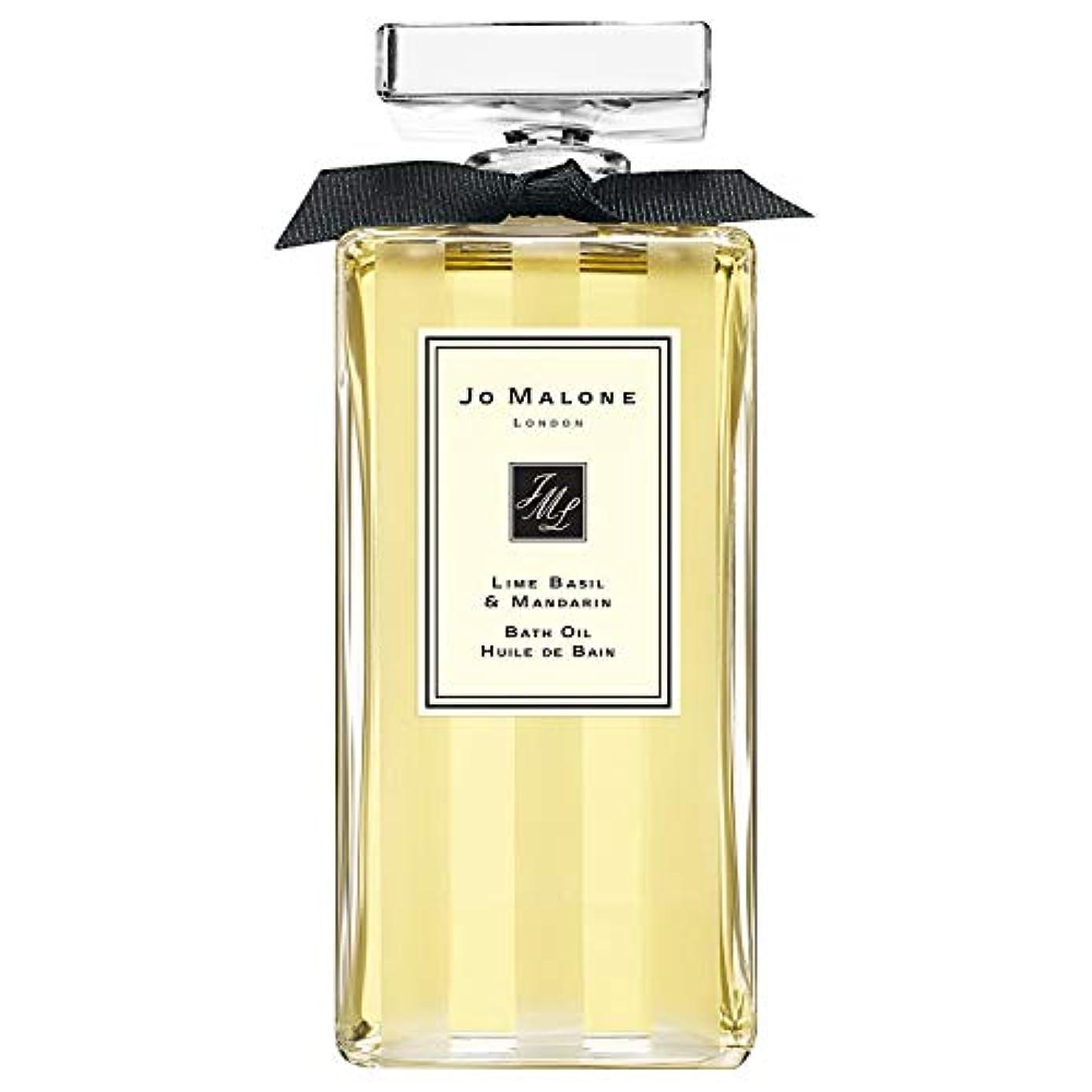 チャンスナサニエル区前提[Jo Malone] ジョーマローンロンドンライムバジル&マンダリンバスオイル200ミリリットル - Jo Malone London Lime Basil & Mandarin Bath Oil 200ml [並行輸入品]