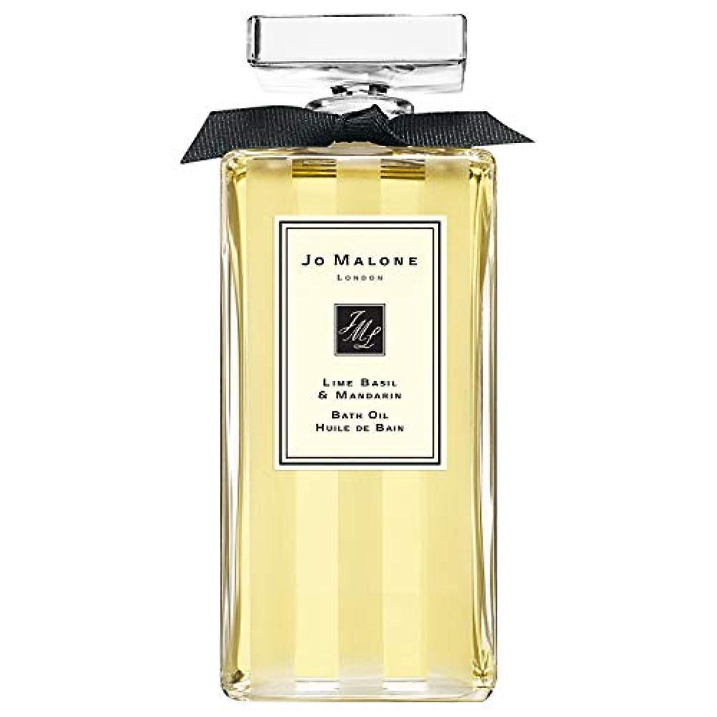 シネマ出します童謡[Jo Malone] ジョーマローンロンドンライムバジル&マンダリンバスオイル200ミリリットル - Jo Malone London Lime Basil & Mandarin Bath Oil 200ml [並行輸入品]