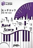 バンドスコアピースBP2134 ヒッチコック / ヨルシカ ~2nd Mini Album 「負け犬にアンコールはいらない」収録曲 (BAND SCORE PIECE)