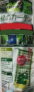 DAIM 緑のカーテン 3m 伸縮ワイド1800