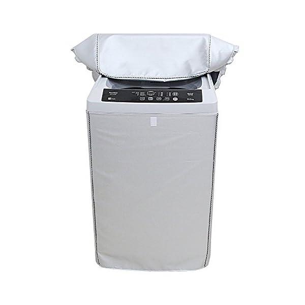 [Mr. You ]洗濯機カバー 裏起毛の厚手生...の商品画像