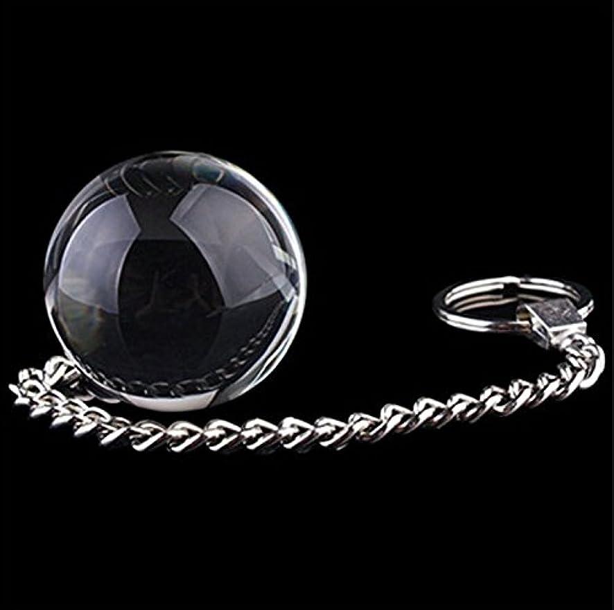 休みブランクばかげたクリスタルガラスマジックマッサージボール