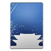 第2世代 第3世代 第4世代 iPad 共通 スキンシール apple アップル アイパッド A1395 A1396 A1397 A1416 A1430 A1403 A1458 A1459 A1460 タブレット tablet シール ステッカー ケース 保護シール 背面 人気 単品 おしゃれ その他 雪 冬 001490