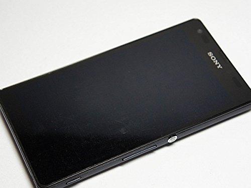 SOL22 Xperia UL SONY ソニー  スマホ スマートフォン