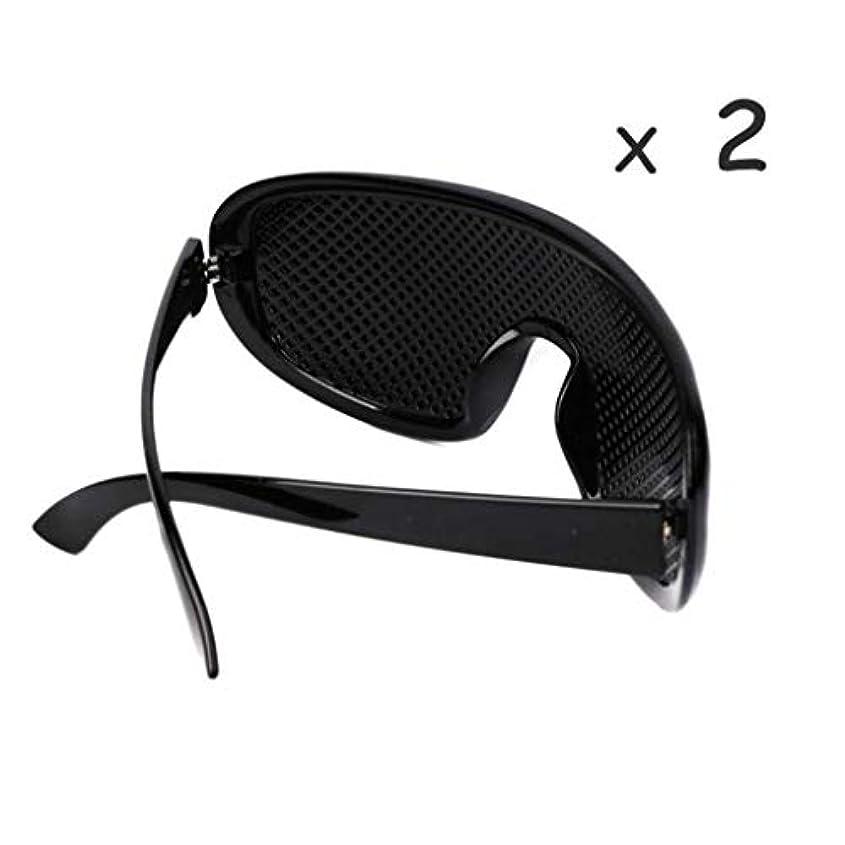 いたずら閉じるよく話されるピンホールメガネ、アイズエクササイズアイサイトビジョンメガネの改善ビジョンケアメガネ近視の防止メガネの改善