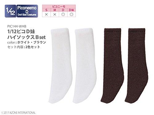 ピコニーモ用ウェア 1/12 ピコD妹ハイソックス Aセット ホワイト&ブラウン (ドール用)