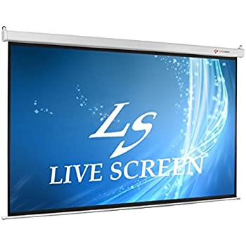 LIVE SCREEN 16:9 130インチ 電動格納 プロジェクタースクリーン