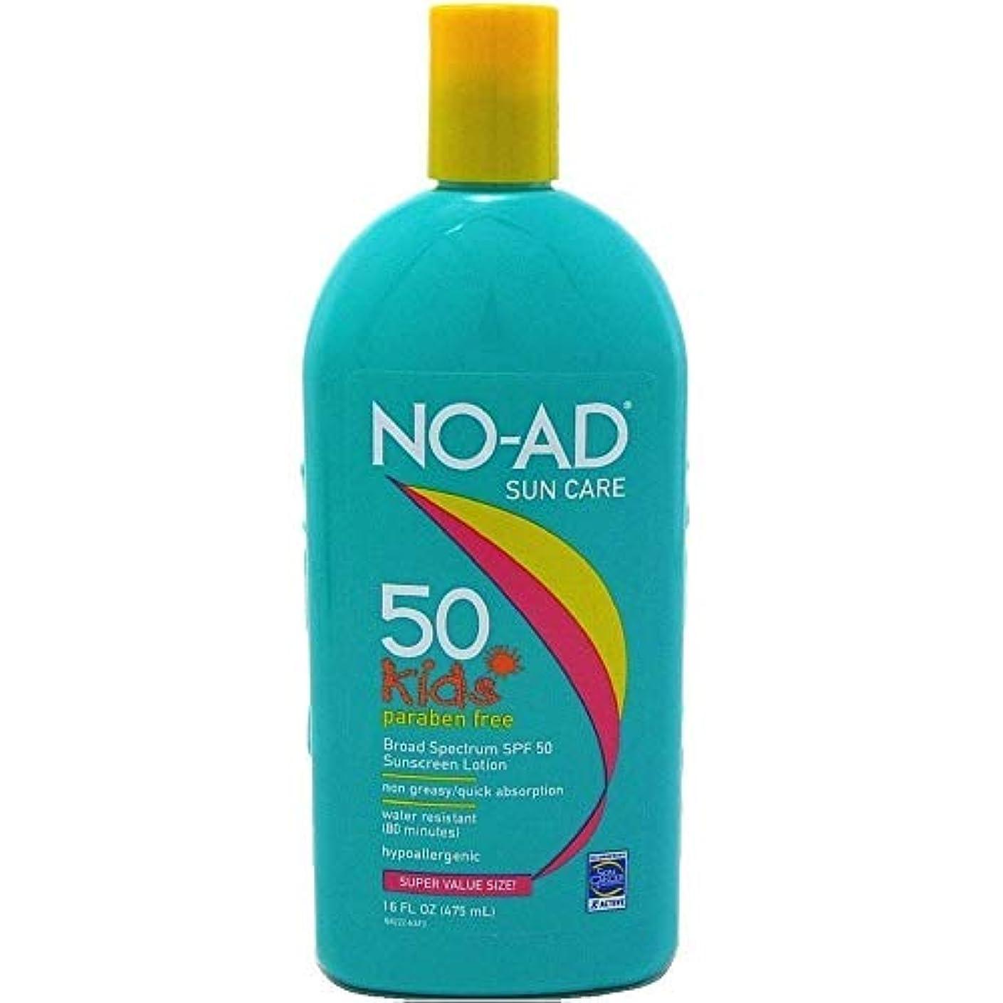 髄吸収するクリックNO-AD キッズサンケア日焼け止めローション、SPF 50 16オズ(12パック) 12のパック
