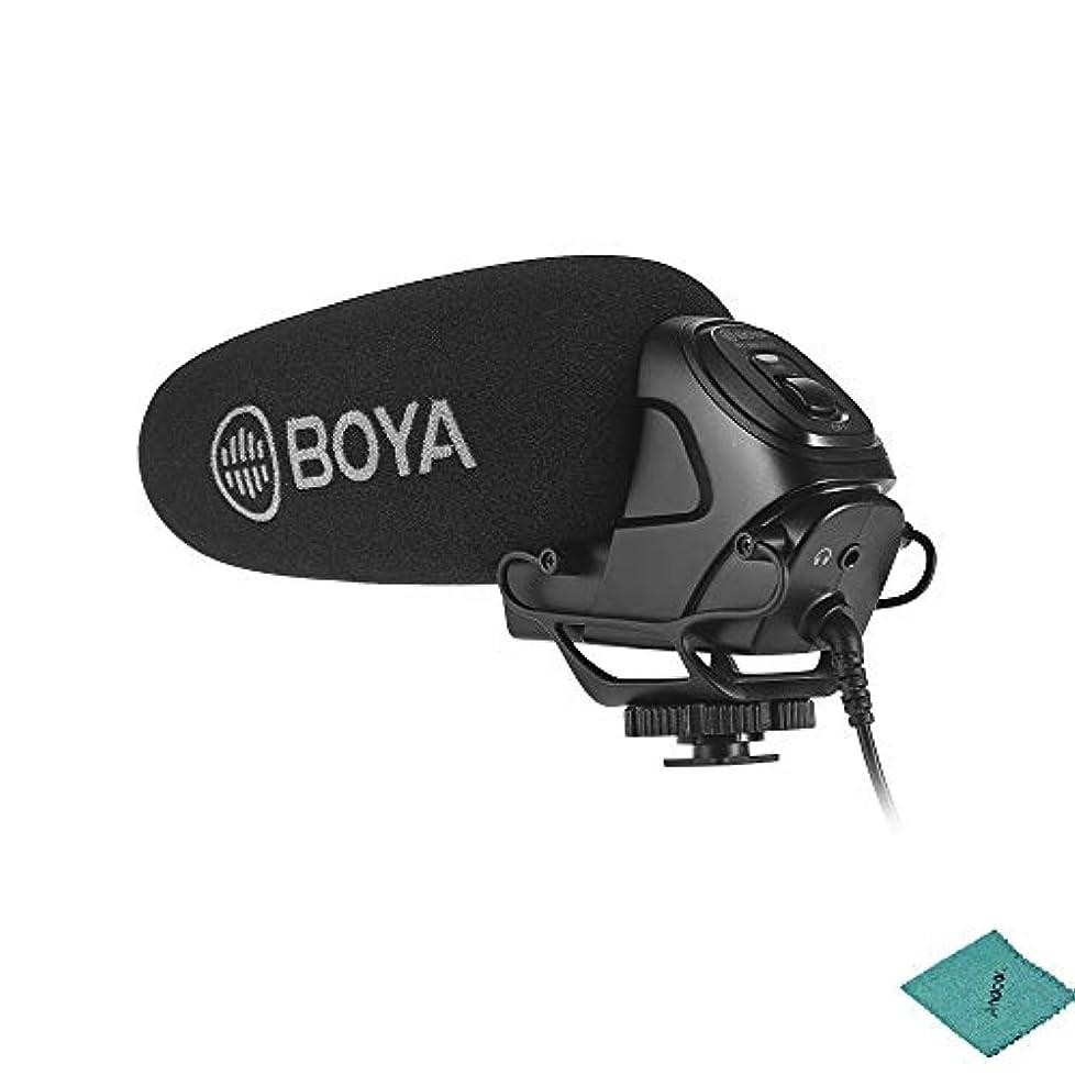 ラブアパルドループBOYA BY-BM3030 オンカメラ ショットガン コンデンサー マイク スーパーカーディオイド 統合ショックマウント 3.5mmプラグ 2*ウインドスクリーンキャリーポーチ付き Andoerクリニングクロス付き DSLRカメラ用ビデオカメラ用 オーディオレコーダー用