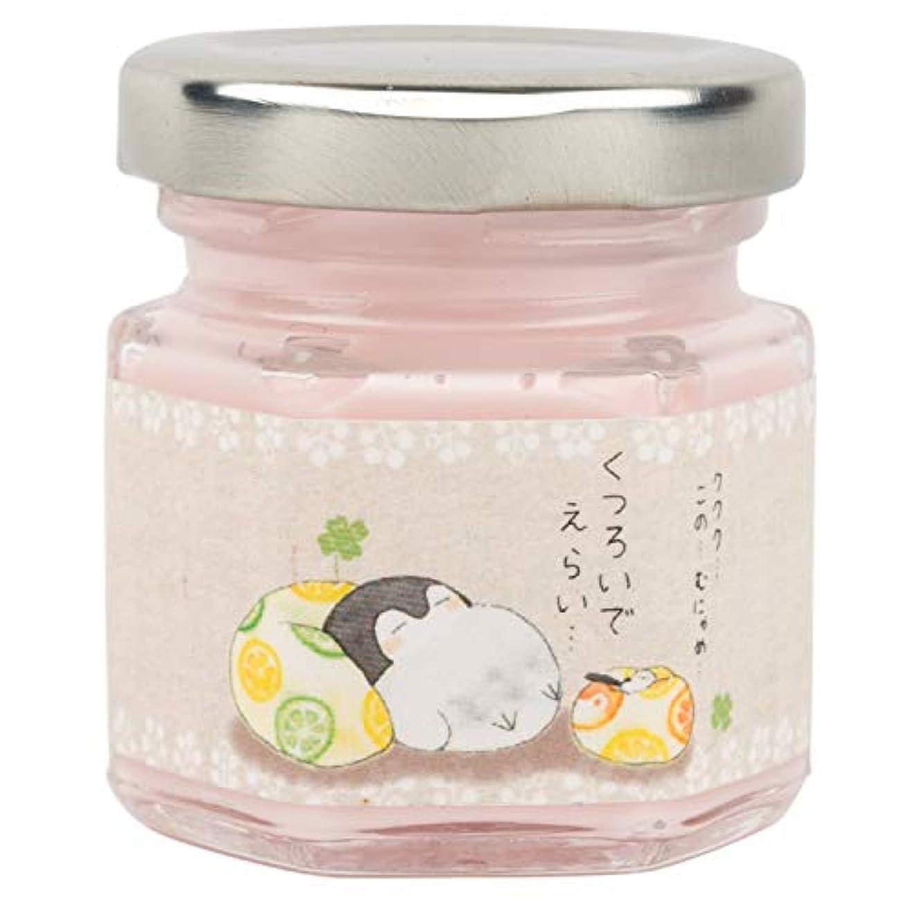 アナリスト上向き然としたコウペンちゃん ハンド&ネイルクリーム 保湿成分配合 カシス&ローズの香り 35g ABD-046-001