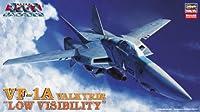 ハセガワ 1/72 VF-1Aバルキリー ロービジビリティー