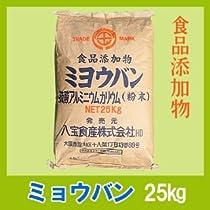 ミョウバン(25kg)