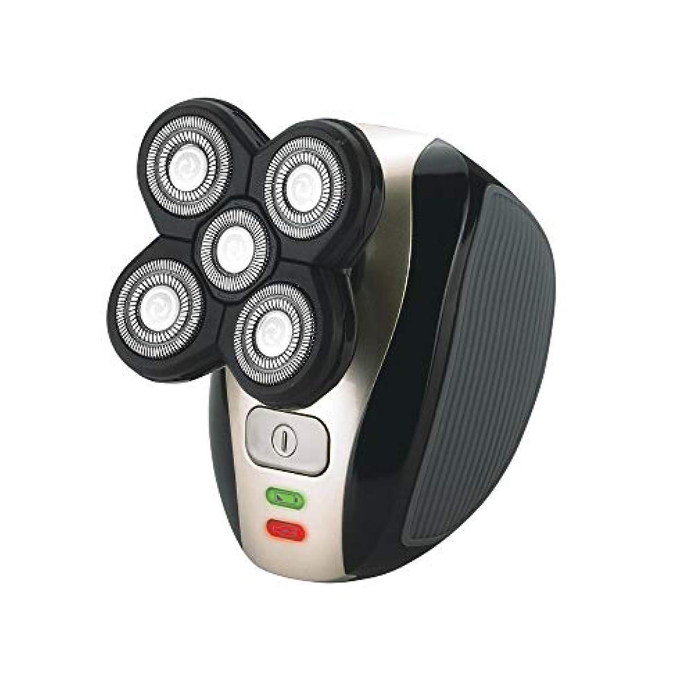ステレオタイプファイルアクティブDecdeal 5 In 1 メンズ 4D充電式 電気シェーバー 多機能シェーバー お風呂剃り