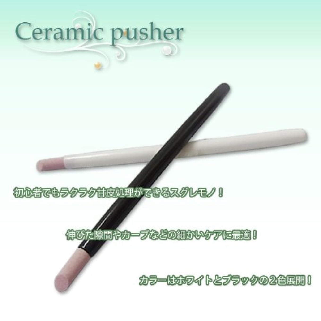 認証崩壊安定【ジェルネイル】セラミックプッシャー〈 簡単便利なペンタイプ 〉全長140mm (ホワイト)