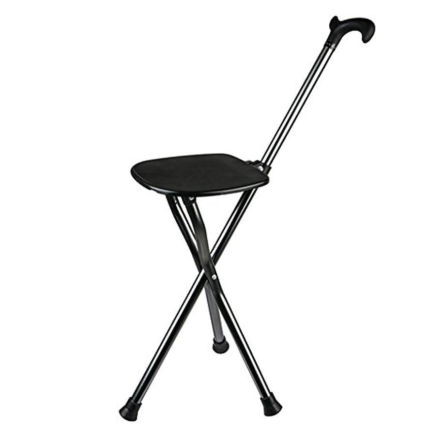 訪問うがい通訳オールドマンクルツチェア多機能3脚折りたたみウォーカー座席歩くスティック松葉杖スツール (色 : Black)