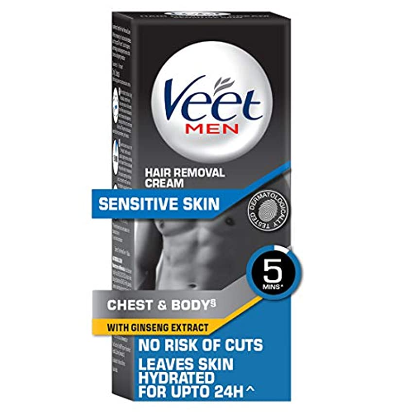 火山学写真撮影火傷Veet Hair Removal Cream for Men, Sensitive Skin - 50g - India