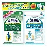 【小林製薬】 グルコサミン コンドロイチン ヒアルロン酸240粒+カルシウムMg 120粒