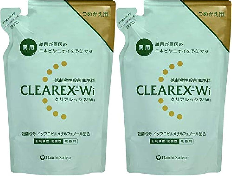 【2個セット】クリアレックスWi つめ替用 380ml