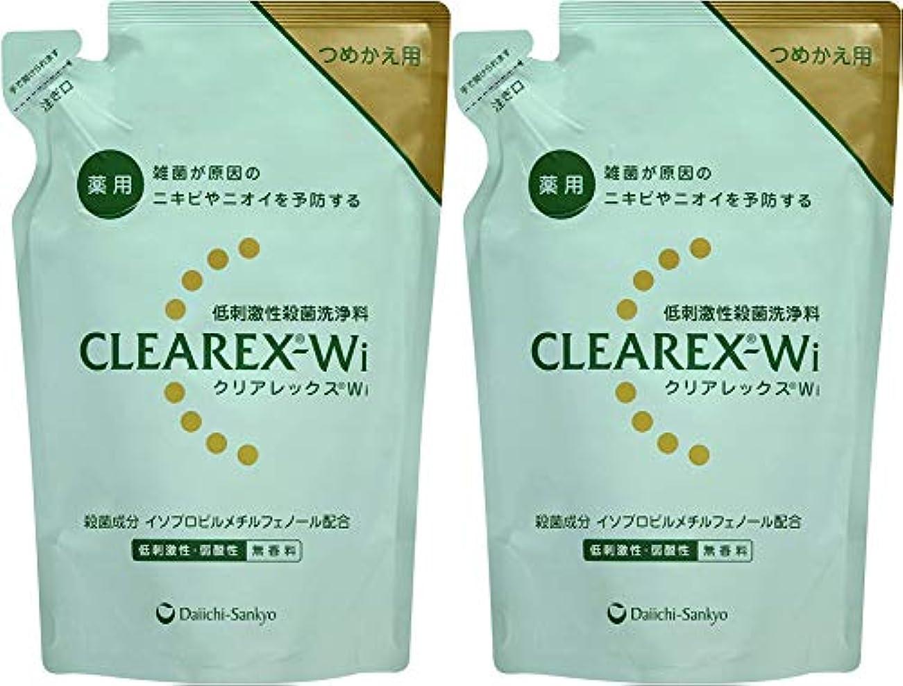 論理的外部議会【2個セット】クリアレックスWi つめ替用 380ml