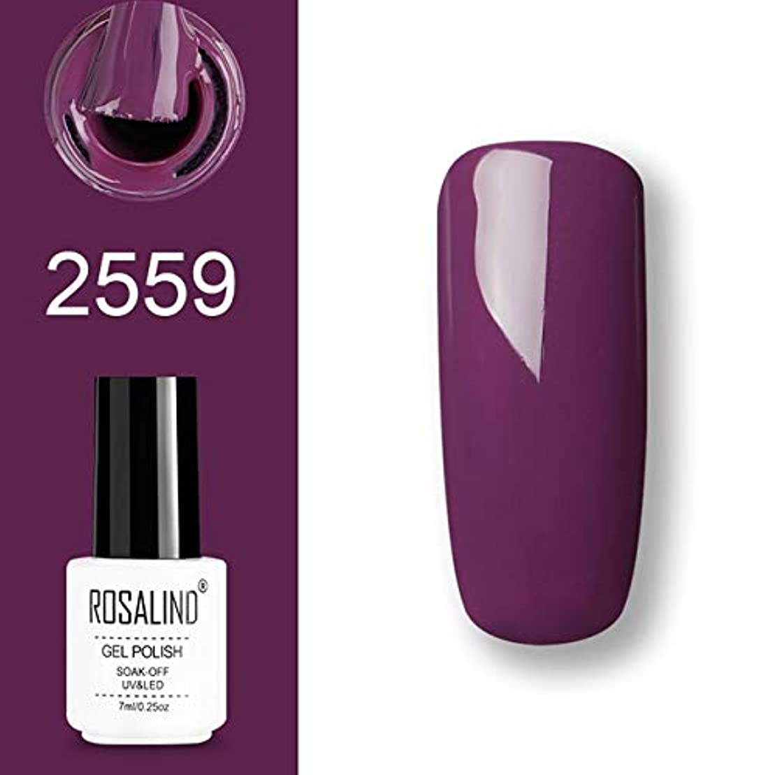アプライアンス形容詞液化するファッションアイテム ROSALINDジェルポリッシュセットUV半永久プライマートップコートポリジェルニスネイルアートマニキュアジェル、容量:7ml 2559。 環境に優しいマニキュア