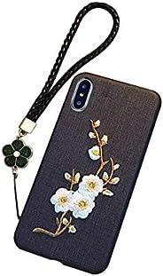 iPhone XS Max ケース ハード ハイブリッド 布 + ポリカーボネート 二重構造 耐衝撃 梅柄 刺繍 ストラップ付き ワイヤレス 充電対応 軽量 薄型 ブランド 正規品 (ブラック)